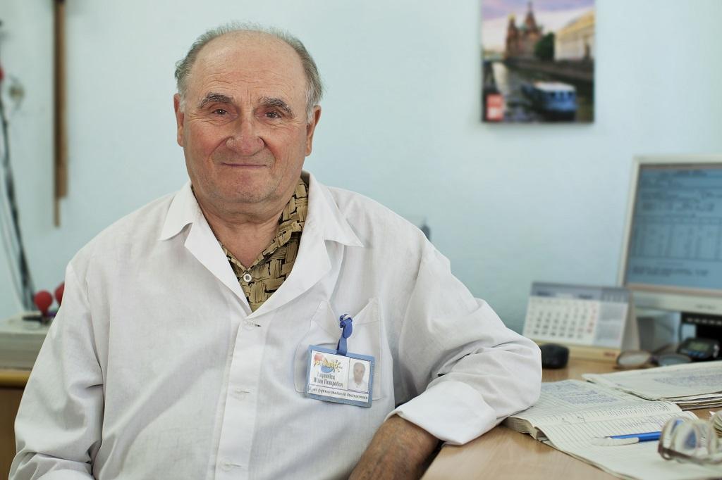 Врач функциональной диагностики в г Саки